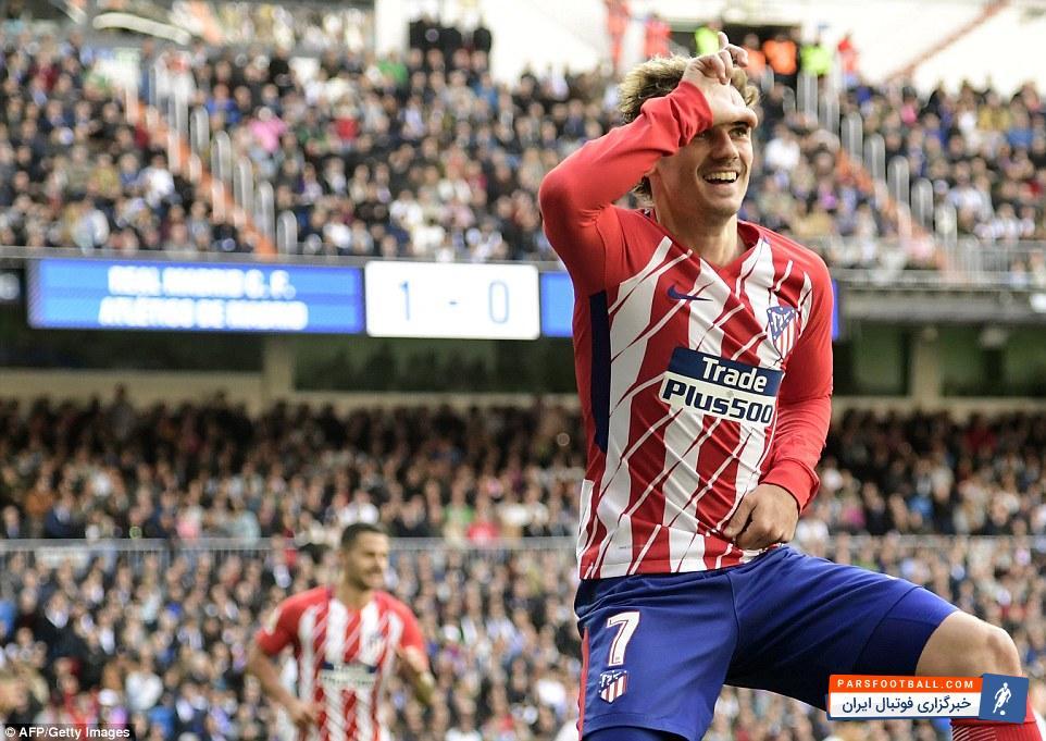 گریزمان ستاره اتلتیکومادرید اسپانیا از پیوستن به باشگاه فوتبال بارسلونا دور شد