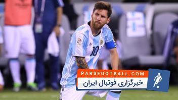 مسی ؛ غمگین ترین لحظات لیونل مسی در لباس آرژانتین در رقابت های فوتبال جهان مسی ؛ غمگین ترین لحظات لیونل مسی در لباس آرژانتین در رقابت های فوتبال جهان