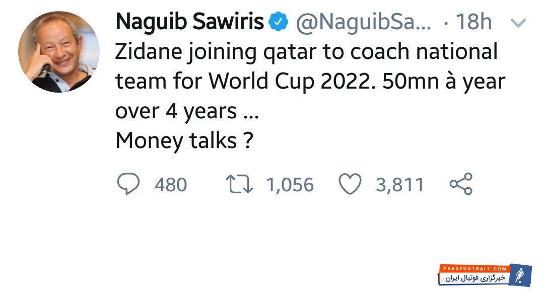 روز گذشته زین الدین زیدان سرمربی پرافتخار تیم رئال مادرید در یک کنفرانس خبری حاضر شد و اعلام کرد که پایان همکاری او و رئال فرا رسیده است. زیدان در ادامه گفت که در فصل جاری مربیگری هیچ تیمی را بر عهده نخواهد داشت.