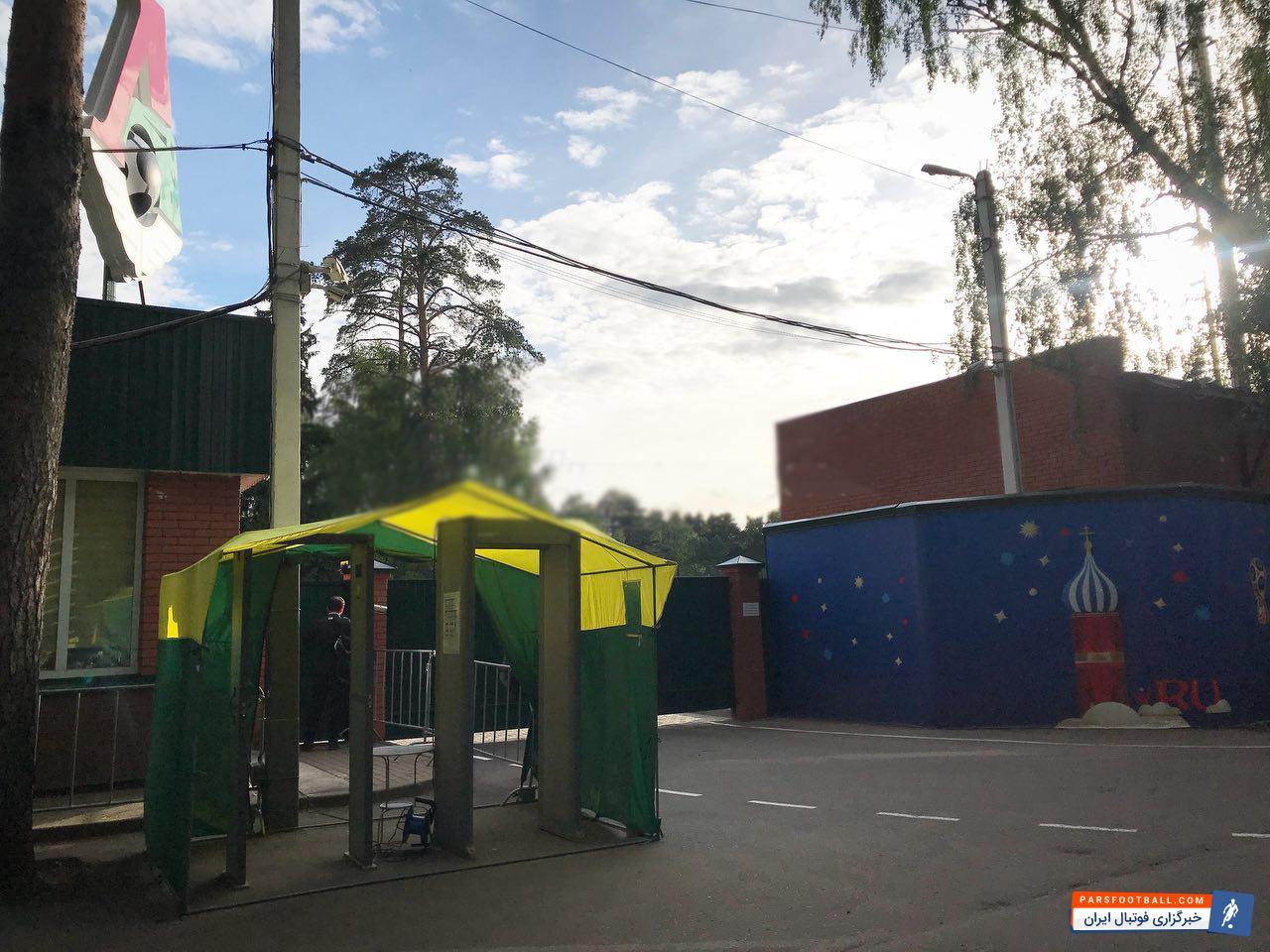 تیم ملی ؛ کنترل عبور و مرور افراد در کمپ تمرینی تیم ملی فوتبال ایران