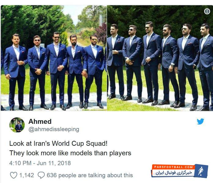 تیم ملی ایران اولین دیدارش را مقابل مراکش برگزار خواهد کرد تیم بسیار شیک پوش و خوشتیپ تیم ملی ایران توئیتر را به شدت تحت تاثیر قرار داده است.