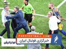 تیم ملی آلمان - سوئد ؛ درگیری در پایان دیدار آلمان و سوئد در جام جهانی