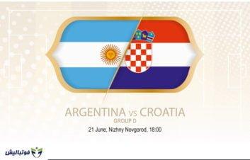 بازی آرژانتین و کرواسی