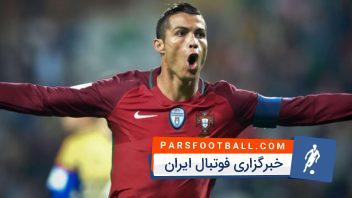 رونالدو ؛ واکنش کریس رونالدو به فریاد های مسی مسی هواداران مراکش
