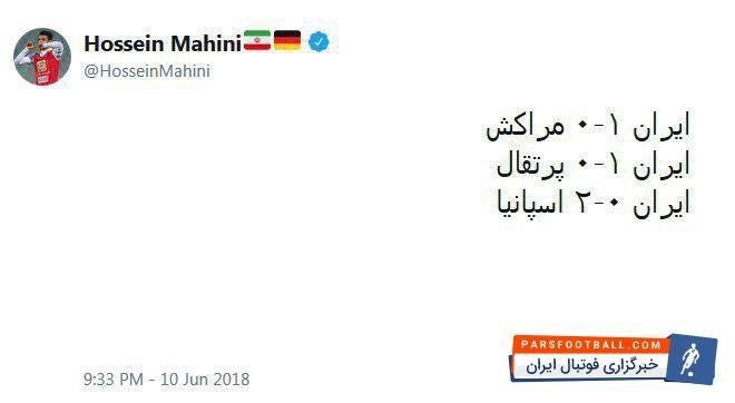 حسین ماهینی نتایج بازیهای تیم ملی در جام جهانی را پیش بینی کرد حسین ماهینی کاپیتان دوم پرسپولیس در توییتر خود نتایج ایران را پیش بینی کرد