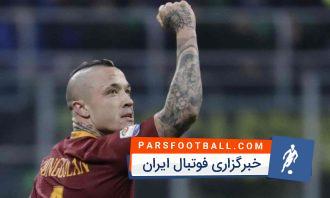 ناینگولان ؛ مهارت ها و تکنیک های راجا ناینگولان در تیم فوتبال رم ایتالیا