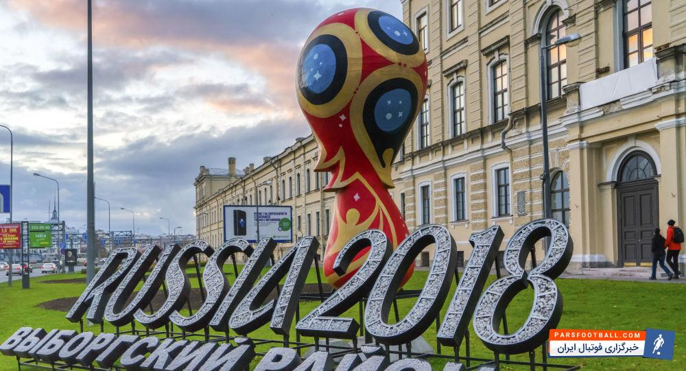 جام جهانی ؛ کفش طلای جام جهانی روسیه؛ از کفش طلای جام جهانی روسیه رونمایی شد