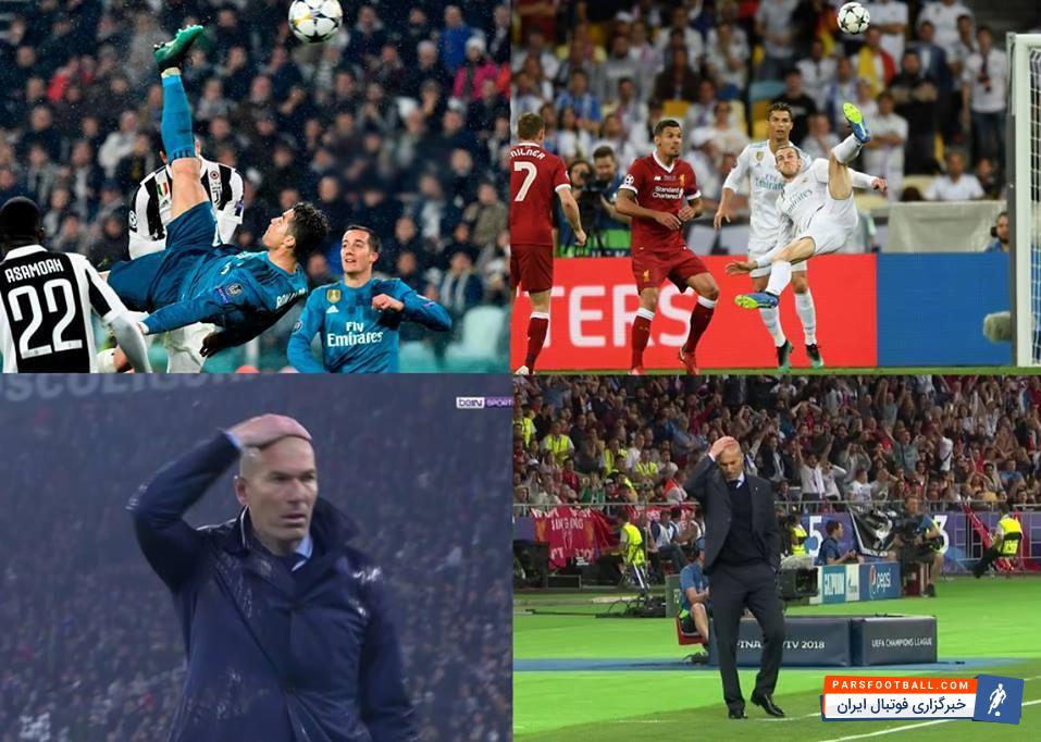 فوتبال ؛ 10 گل مشابه از ستاره های مطرح دنیای فوتبال از ابتدا تاکنون