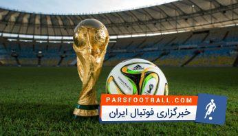 زیباترین مهار توپ های جام جهانی 2018 روسیه