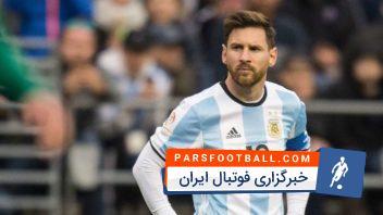 مسی ؛ گل های فوق العاده از لیونل مسی فوق ستاره آرژانتینی فوتبال جهان