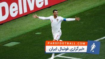رونالدو ؛ مصاحبه رونالدو بعد از پیروزی در دیدار برابر مراکش در جام جهانی