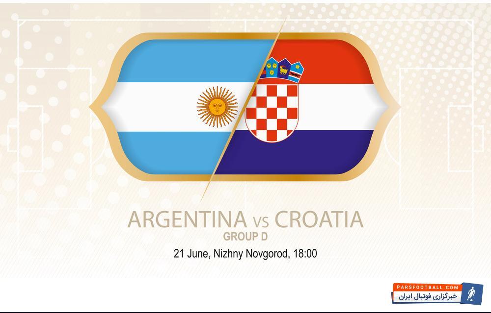 اینفوگرافی آمار پایان بازی تیم های آرژانتین و کرواسی در بازی های جام جهانی 2018 روسیه