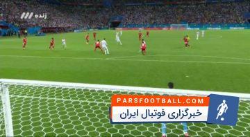 گل اول اسپانیا به تیم ملی ایران
