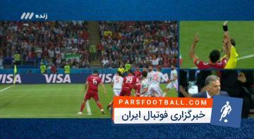 گل تیم ملی به اسپانیه