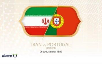 خلاصه بازی تیم ملی و پرتغال
