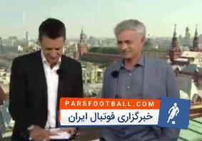 مورینیو ؛ هشدار مورینو به اسپانیا و پرتغال درباره تیم ملی ایران