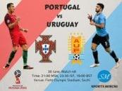 پیش بازی پرتغال و اروگوئه
