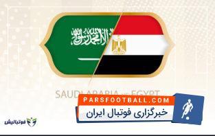 عربستان و مصر