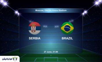 بازی برزیل صربستان