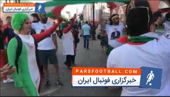 جام جهانی ، فیلم ؛ خوشحالی طرفداران تیم ملی ایران در خیابان های روسیه میزبان جام جهانی