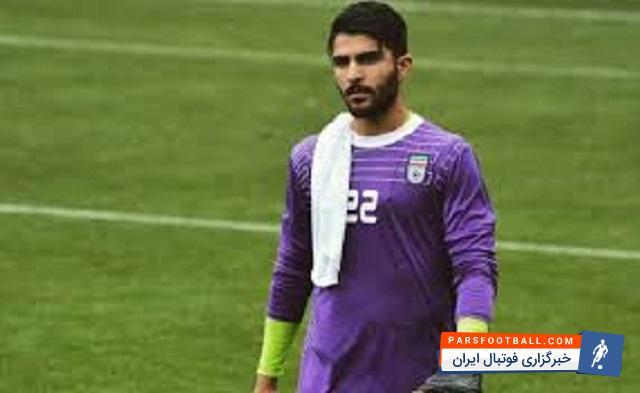 عابدزاده دستکشش را به یک هوادار نوجوان ایرانی هدیه داد ؛ پارس فوتبال