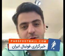 فیلم از شعرعلی ضیا در وصف عملکرد تیم ملی ایران
