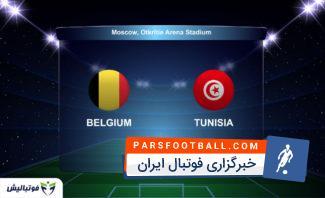 خلاصه بازی بلژیک و تونس