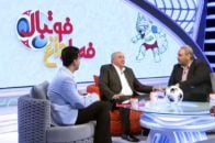 از ماجرای دندان درد بهتاش فریبا تا ترس از هواپیما زنده یاد ناصر حجازی