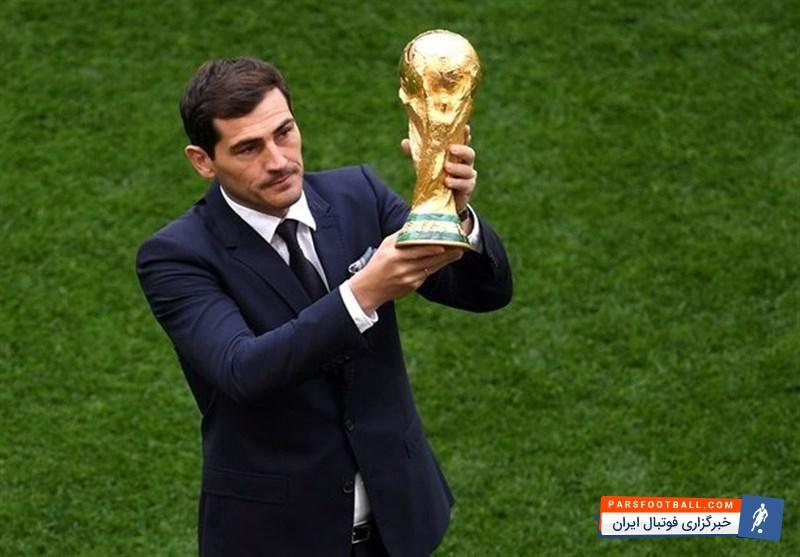 کاسیاس ؛ رونمایی کاسیاس از کاپ زیبای جام جهانی در مراسم افتتاحیه جام جهانی 2018