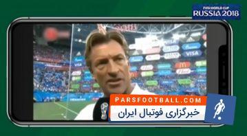 دابسمش طنز صحبت های سرمربی مراکش بعد از بازی ایران