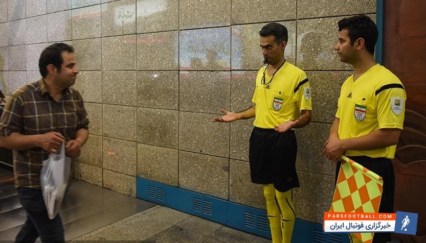 داوری ؛ مامورین ایستگاه مترو با لباس داوری و ویدیو چک ؛ پارس فوتبال