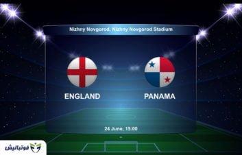 خلاصه بازی تیم های انگلیس و پاناما
