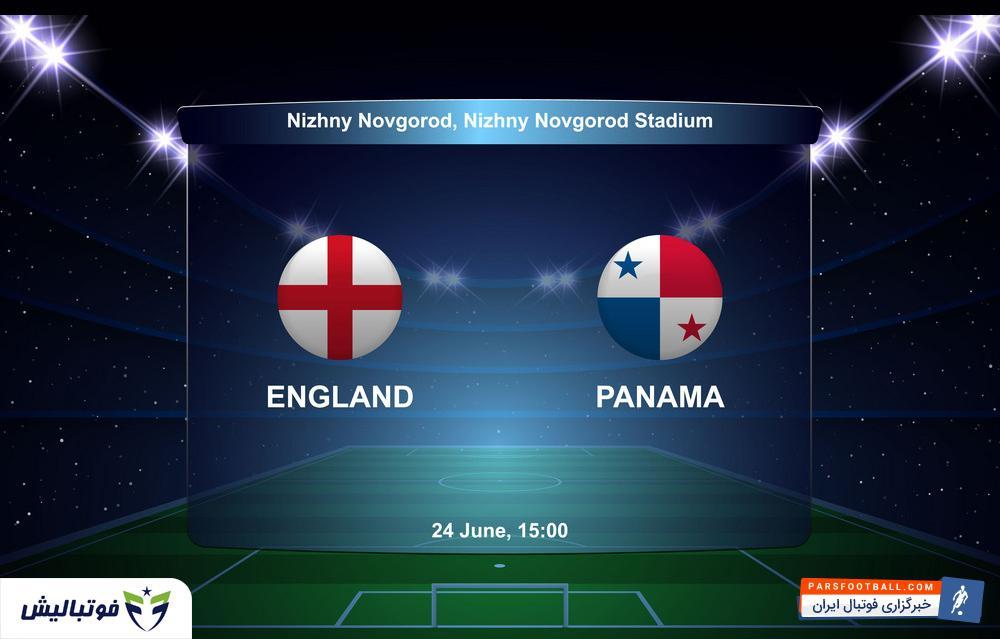 کلیپی از خلاصه بازی تیم های انگلیس و پاناما در بازی های جام جهانی 2018 روسیه 3 تیر 97
