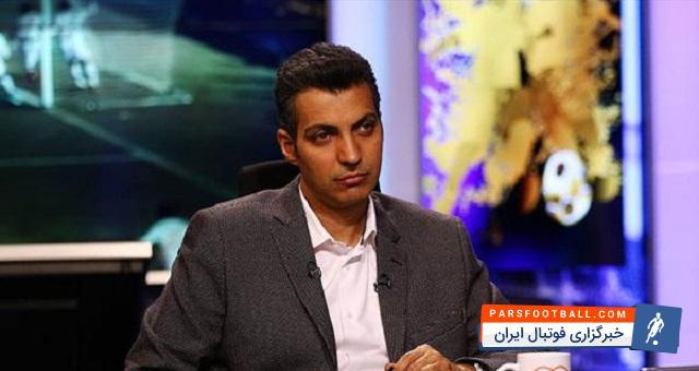 عادل فردوسیپور ؛ انتقاد روزنامه کیهان از برنامه 2018 فردوسی پور