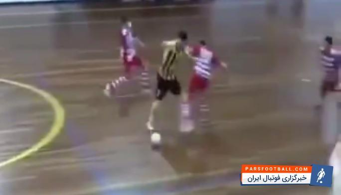 فوتسال ؛ کلیپی از مهارت های شگفت انگیز یک ستاره فوتسال ؛ پارس فوتبال