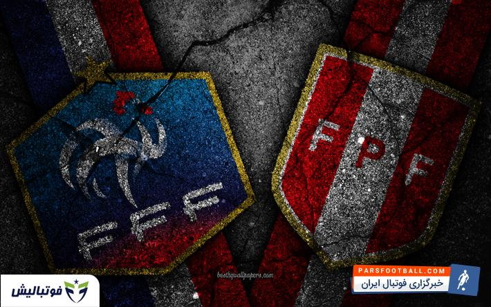 کلیپی از خلاصه بازی تیم های فرانسه و پرو در بازی های جام جهانی 2018 روسیه 31 خرداد 97