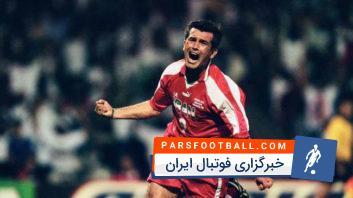 بازی تیم ملی ایران و آمریکا