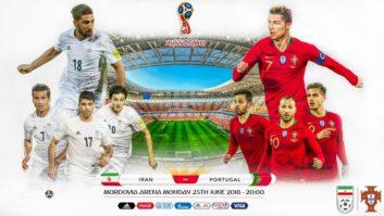 فیلم از پیش بازی تیم ملی ایران مقابل پرتغال