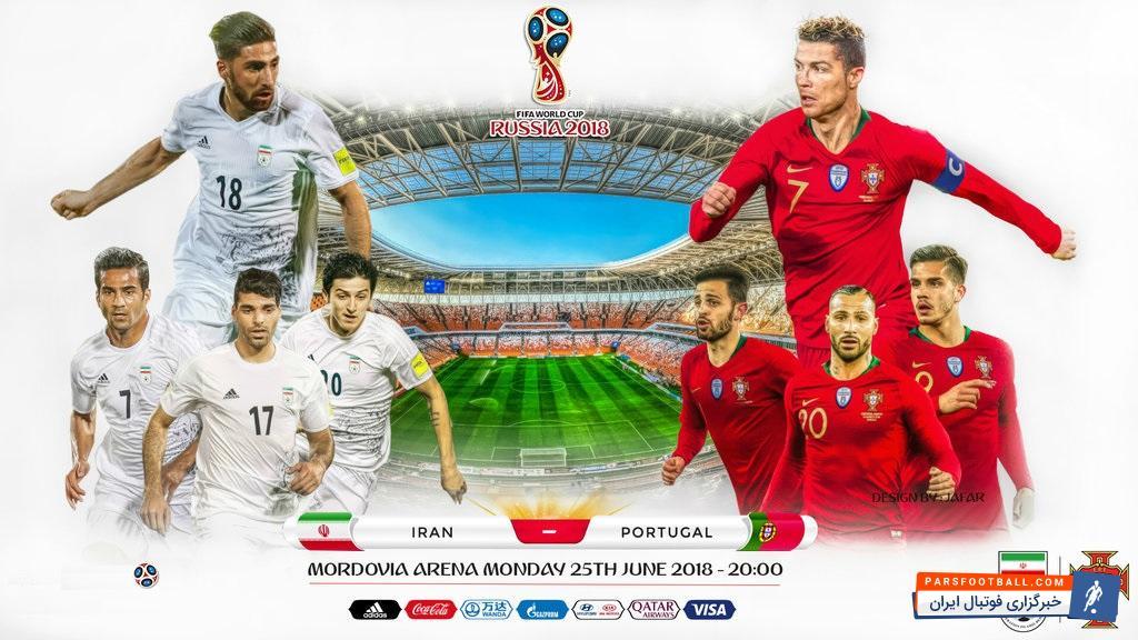 تیم ملی ایران ؛ فیلم از پیش بازی تیم ملی ایران مقابل پرتغال در جام جهانی 2018 روسیه