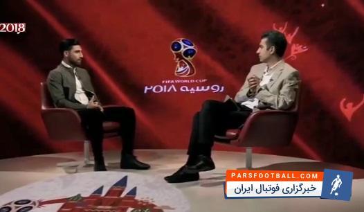 جهانبخش ؛ فیلم ؛ حمایت و تمجید علیرضا جهانبخش از کارلوس کی روش ؛ پارس فوتبال