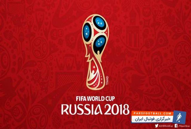 تیم ملی روسیه ؛ پیراهن تیم ملی روسیه برای دیدار برابر عربستان رونمایی شد