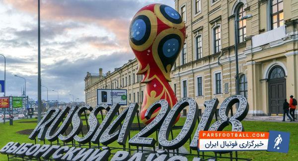 تیم ملی فوتبال کرواسی ؛ هیئت وزیران کرواسی با لباس تیم ملی کشورشان به کابینه رفتند
