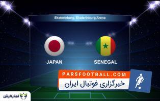 بازی ژاپن و سنگال