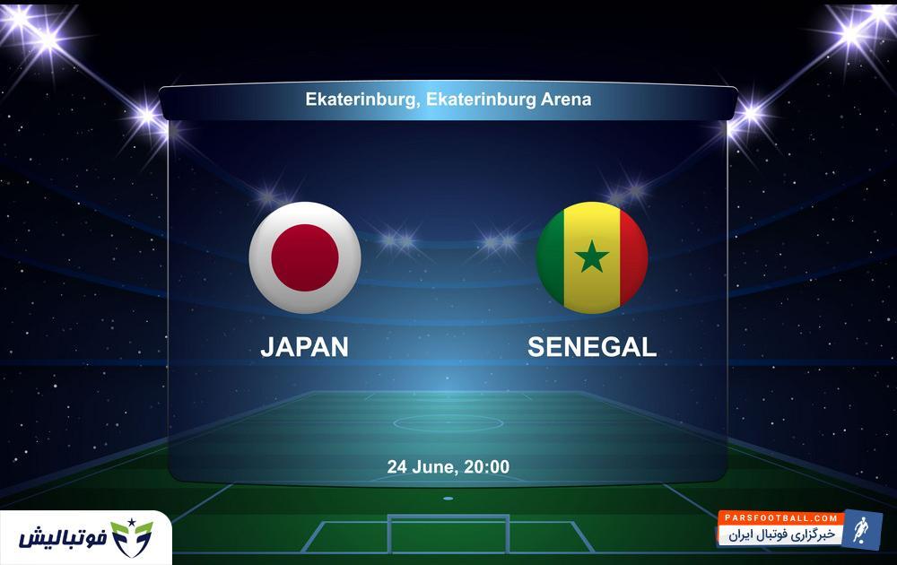 کلیپی از خلاصه بازی تیم های ژاپن و سنگال در بازی های جام جهانی 2018 روسیه 3 تیر 97