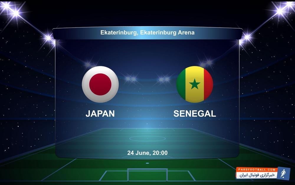 اینفوگرافی آمار پایان بازی تیم های ژاپن و سنگال در بازی های جام جهانی 2018 ؛ پارس فوتبال