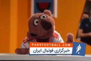 جناب خان ؛ دلجویی جناب خان از بوهدوز پس از گل به خودی ان بازیکن در دیدار ایران - مراکش