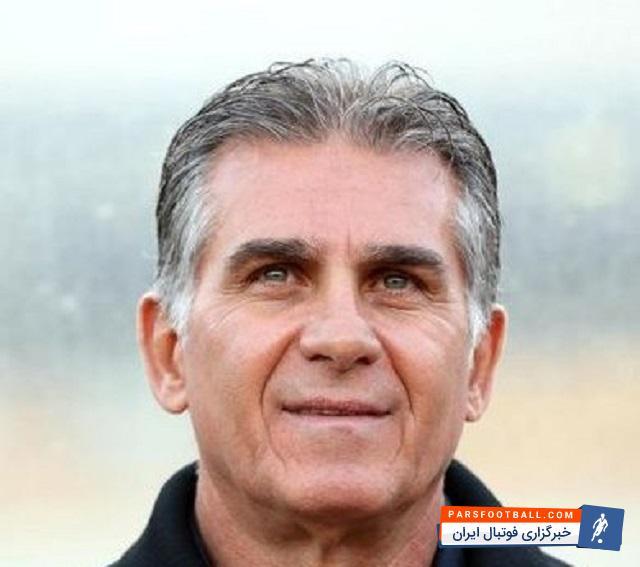 تیم ملی - کی روش - کی روش - محمدرضا گلزار