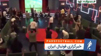 تیم ملی ؛ واکنش دیدنی رامبد جوان و عوامل برنامه خندوانه پس از گل ایران به مراکش در جام جهانی