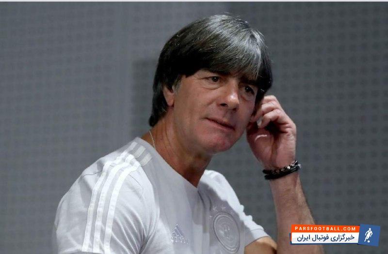 یواخیم لوو سرمربی تیم فوتبال آلمان