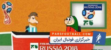 انیمیشن طنز مصاحبه با مسی در برنامه قاج